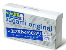 Презервативы Sagami Original Quick